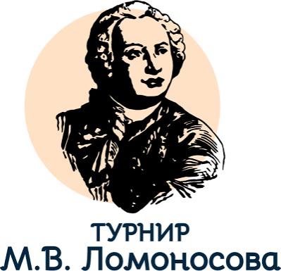 О проведении олимпиады школьников «Турнир имени М. В. Ломоносова» в 2020/2021 учебном году