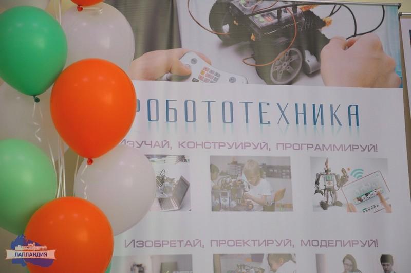 Региональный фестиваль научно-технического творчества «Инженерные кадры будущего»