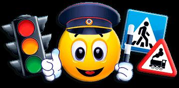 Всероссийский конкурс в сфере безопасности дорожного движения ...
